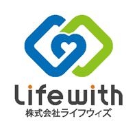 株式会社ライフウィズ | life with.inc
